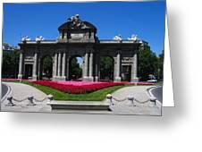 Puerta De Alcala Greeting Card