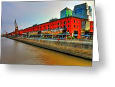 Puerto Madero - Buenos Aires Greeting Card