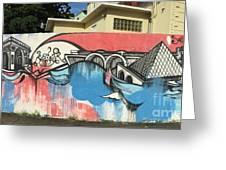 Puerto Rican Graffiti Greeting Card