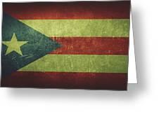 Puerto Rico Distressed Flag Dehner Greeting Card
