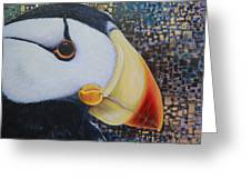 Puffin Glam Greeting Card