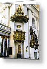 Pulpit Kalmar Cathedral Greeting Card