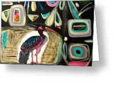 Puna Ibis Greeting Card