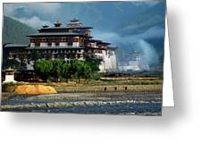Punakha Dzong Greeting Card