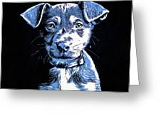 Puppy Dog Graphic Novel Drawing Greeting Card