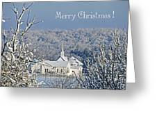 Pure White Christmas Greeting Card