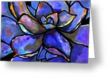 Purple Agave Greeting Card