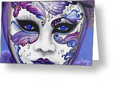 Purple Carnival Mask  Greeting Card