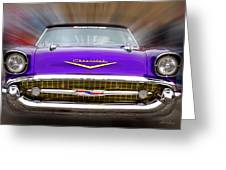 Purple Chevy Greeting Card