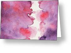 Purple Clouds Abstract Watercolor Greeting Card