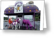 Purple Cow 1 Greeting Card