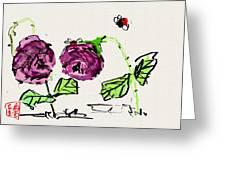 Purple  Flowers Grow Greeting Card
