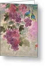 Purple Grapes And Blue Birds Greeting Card