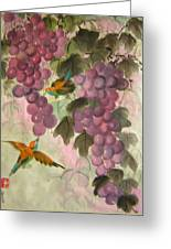Purple Grapes And Yellow Bird Greeting Card