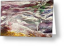 Purple Land Greeting Card