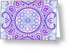 Purple Lotus Mandala Greeting Card