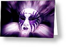Purple Mask Flash Greeting Card