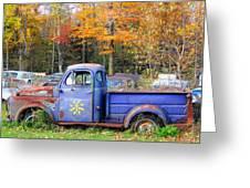 Purple Sunshine Greeting Card