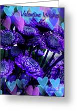 Purple  Valentine Greeting Card