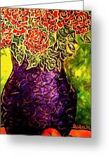Purple Vase Greeting Card