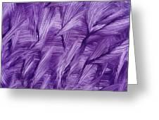 Purple Watercolor Art  Greeting Card