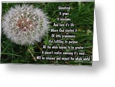 Purpose Greeting Card by Leona Atkinson