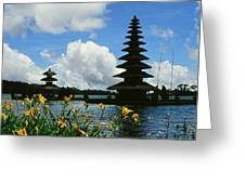 Puru Ulun Danau  Greeting Card