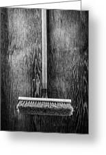 Push Broom Greeting Card