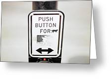 Push Button For Cat Greeting Card
