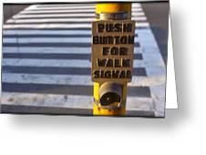 Push To Cross Greeting Card