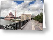 Putra Mosque Greeting Card