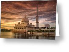 Putrajaya Beauty At Dusk Greeting Card