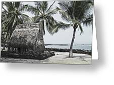 Pu'uhonua O Honaunau National Park Greeting Card