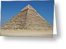 Pyramid Greeting Card