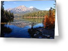Pyramid Moutain Reflection Greeting Card