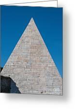 Pyramid Of Caius Cestius Greeting Card