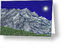 Pyrenees Astazous Mountain Greeting Card