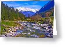 Pyrenees Lutour Torrent Greeting Card