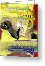 Andalucia Fever Greeting Card