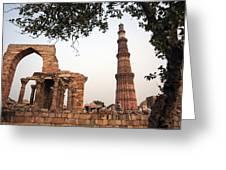 Qtub Minar, New Delhi India Greeting Card