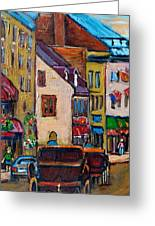Quebec City Street Scene  Caleche Ride Greeting Card