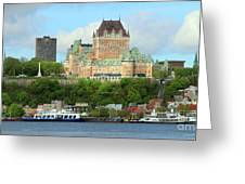 Quebec City Waterfront 6324 Greeting Card