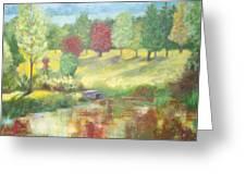 Queen Elizabeth Park Greeting Card