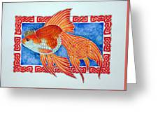 Queen Goldfish Greeting Card