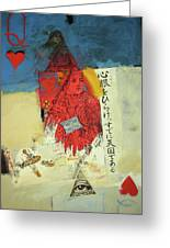 Queen Of Hearts 40-52 Greeting Card