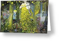 Queen Of Quinces Greeting Card