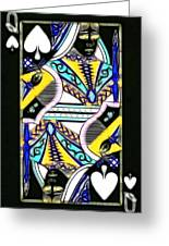 Queen Of Spades - V2 Greeting Card by Wingsdomain Art and Photography