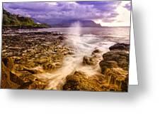 Queen's Bath Princeville Kauai 2015 Greeting Card