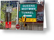 Queens Midtown Tunnel Greeting Card
