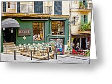Quiet Cafes In Palma Majorca Spain   Greeting Card